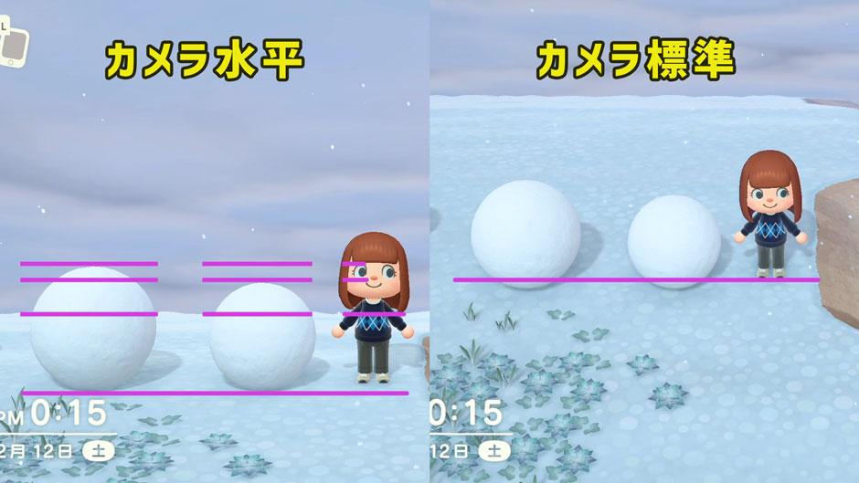 だるま あつ 森 ゆき 【あつ森】雪だるまの作り方のコツと貰えるレシピ【あつまれどうぶつの森】 ゲームエイト