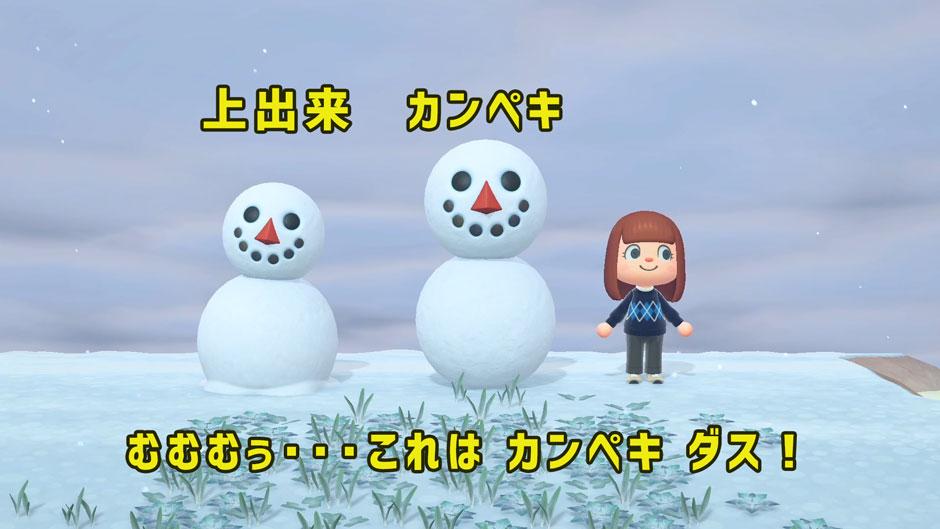 あ つもり 雪だるま